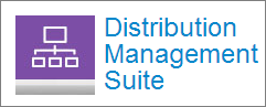 Acumatica Distribution Management Suite